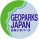 GEOPARKS JAPAN