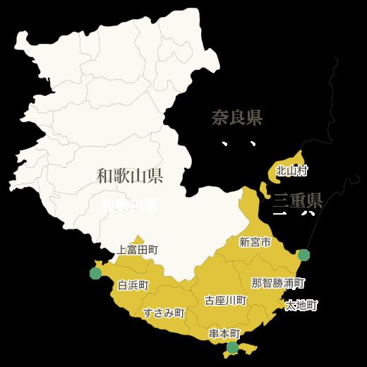 南紀熊野ジオパーク各所へのアクセス地図