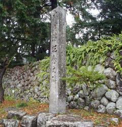 The Tsunami Monument in Tenma