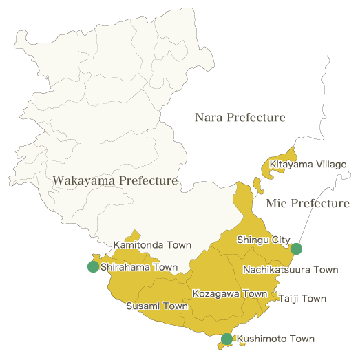 Acces from outside the prefecture